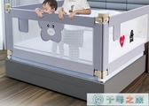 床圍欄嬰兒防摔防護欄桿兒童安全防掉床上大床邊擋板通用床護欄【千尋之旅】
