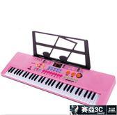 雙十二狂歡購多功能兒童電子琴女孩初學者寶寶小鋼琴可彈奏1-3-6-12歲音樂玩具igo