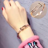 歐美范小清新手鐲女韓版時尚簡約手鏈女學生個性百搭手環韓版飾品 鉅惠85折