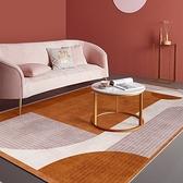 客廳地毯地墊茶幾北歐臥室滿鋪床邊地毯【極簡生活】