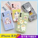網紅卡通 iPhone SE2 XS M...