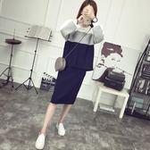 秋裝女2018新款套裝時尚針織衫毛衣裙子兩件套韓版寬鬆外套長袖 初見居家
