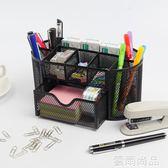 收納箱辦公筆筒創意時尚文具收納盒學生用多功能簡約筆桶桌面組合大容量 雲雨尚品