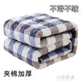 法蘭絨毛毯加厚雙層珊瑚絨床單單件鋪床毯子冬季單雙人防滑法萊絨CY『小淇嚴選』