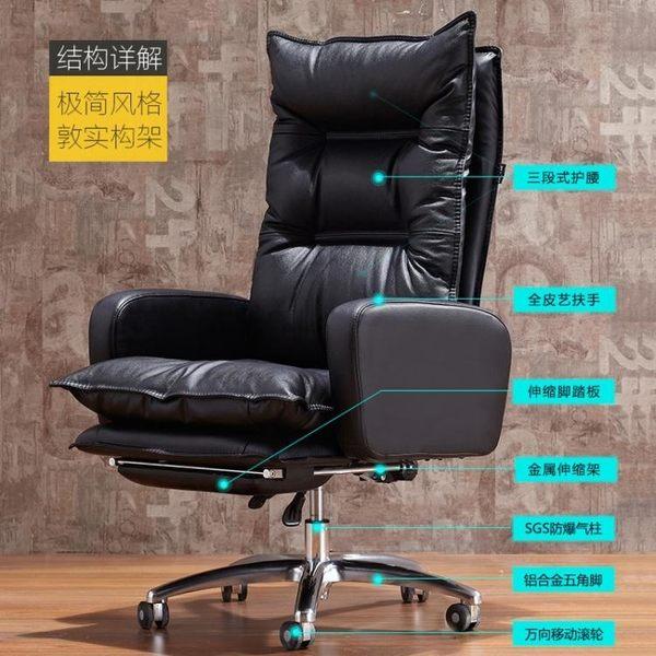 电脑椅 家用电竞椅主播椅子可躺老板椅 大班椅转椅办公椅子 歐亞時尚