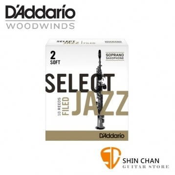 【缺貨】美國 RICO Select Jazz 高音 薩克斯風竹片 2 soft Soprano Sax (10片/盒)  【D'Addario/DAddario】