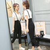 省心搭配女裝套裝女矮個子顯高韓版俏皮2018夏季背帶褲兩件套女潮 依凡卡時尚