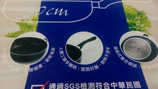 【米雅可 黑晶不沾平煎鍋30CM 】不沾鍋 不沾平底鍋 直徑30CM 深約7公分【八八八】e網購