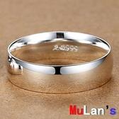 【伊人閣】銀戒指 6MM 足銀 純銀戒指 光面 情侶對戒 尾戒