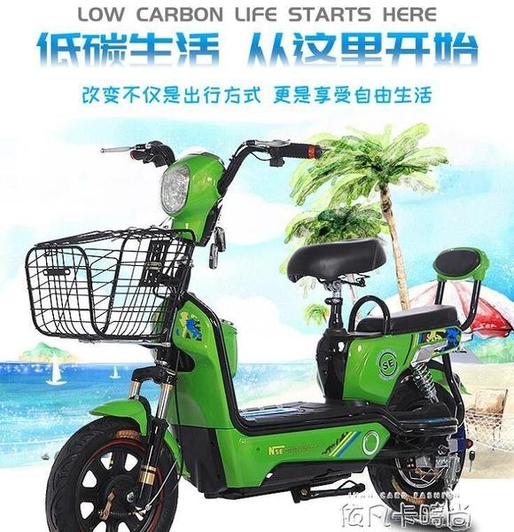 飛鴿科技winner電動車踏板車成人電動自行車朗馬電動車電瓶電動車QM 依凡卡時尚