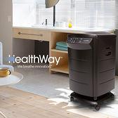 Healthway DFS空氣殺菌清淨機 專業級 20600/ 2006 過濾到比PM2.5更小微粒 FDA認證  醫療級清淨機