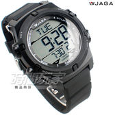 JAGA捷卡 多功能大視窗計時電子男錶 冷光防水 電子手錶 鬧鈴 計時碼錶 可游泳 M1192-A(黑)