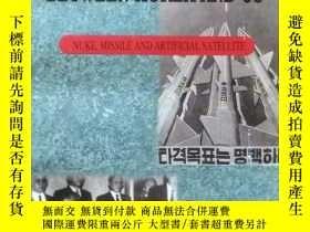 二手書博民逛書店英文罕見A DUEL OF REASON BETWEEN KOREA AND USY137730 Jon Ch