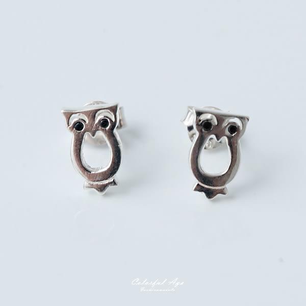 耳環 925純銀鏤空貓頭鷹耳針 可愛療癒 柒彩年代【NPD96】