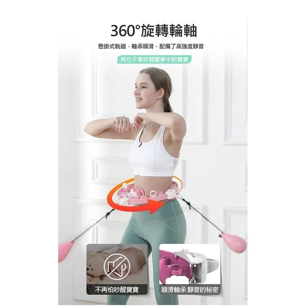 [X-BIKE]不會掉的呼拉圈 靜音/智能計數器/自由調節腰圍/360度按摩 XFE-B203