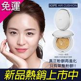 2016新款IOPE 完美遮瑕 雪燦舒芙蕾氣墊水凝霜 AIR CUSHION 氣墊粉餅(本體15g + 補充包15g)