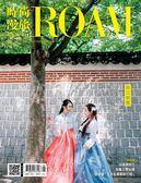 時尚漫旅 8-9月號/2018 第13期