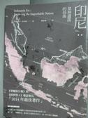 【書寶二手書T3/歷史_IRT】印尼 etc.:眾神遺落的珍珠_伊莉莎白‧皮莎妮