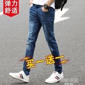 夏季破洞彈力修身牛仔褲男韓版潮流小腳修身直筒休閒長褲子男潮牌