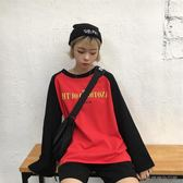 長女t恤學生韓版bf寬鬆港味短袖