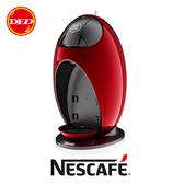 ( 福利現貨 ) 雀巢 NESCAFE Dolce Gusto 膠囊咖啡機 櫻桃紅 Jovia 公司貨 送生活好幫手用品