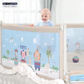 年終大促 床圍欄寶寶防摔防護欄嬰兒童垂直升降 床護欄大床1.8-2米床邊擋板