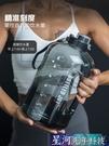 水杯 1.5L運動水杯子bottledjoy懶人超大容量杜海濤運動健身水壺 星河光年