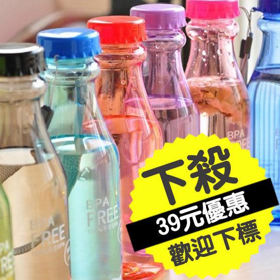 便攜摔不破汽水瓶 密封運動水壼送掛繩 神奇防漏塑料瓶 (隨機出貨)