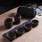紫砂同心茶具組 旅行茶具 登山 露營 戶外茶具組 泡茶組 戶外泡茶組 露營用品【RS1177】