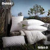 多喜愛全棉枕頭家用一對裝單雙人枕芯頸椎枕安睡立高學生纖維枕 FX861 【科炫3c】