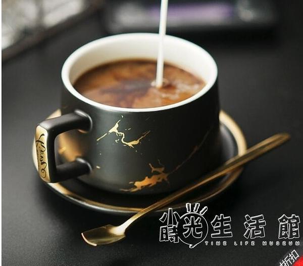咖啡杯碟歐式小奢華意式咖啡杯ins風 精致的高級陶瓷網紅杯子套裝 小時光生活館