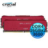 Micron 美光 Crucial Ballistix DDR4 3600/32GB (16GBx2) RAM 超頻記憶體 紅色 BL2K16G36C16U4R