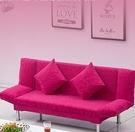 沙發 小戶型沙發出租房可折疊沙發床兩用臥室簡易沙發客廳懶人布藝包郵TW【快速出貨八折鉅惠】