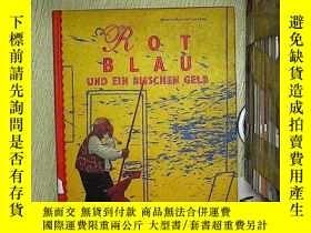 二手書博民逛書店Rot罕見blau ein bisschen gelb (02)Y203004