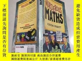 二手書博民逛書店The罕見knowledge:murderous maths知識:兇殘的數學Y212829