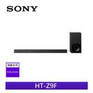 SONY 索尼 HT-Z9F 3.1聲道藍芽環繞喇叭 聲霸 原廠保固1年