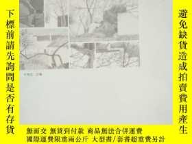 二手書博民逛書店罕見【歸來】徐華翔水墨作品集Y22057 牛育民 主編 徐華翔