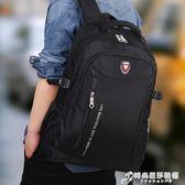旅游旅行背包男女雙肩包男士商務電腦包高中學生書包 時尚芭莎