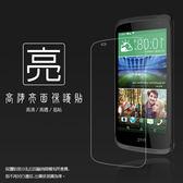◆亮面螢幕保護貼 HTC Desire 526G+ dual sim 保護貼 軟性 高清 亮貼 亮面貼 保護膜 手機膜