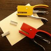 不銹鋼創意小狗訂書機辦公手握式省力迷你訂書器 QQ3567『樂愛居家館』