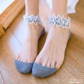 花邊襪子女短襪淺口韓國可愛夏天超薄款絲襪女軟妹短水晶絲漁網襪  深藏blue