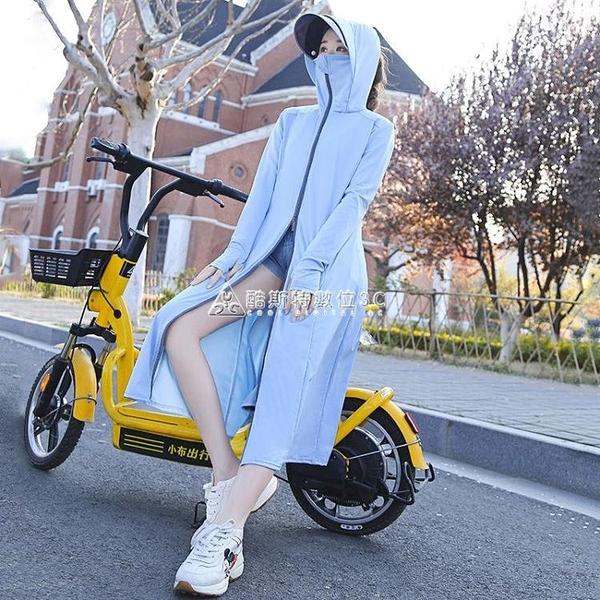 防曬衣女中長款夏季新款防紫外線透氣冰絲薄2021百搭防曬衫服外套 快速出貨
