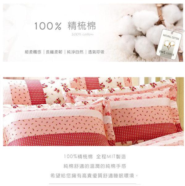 鋪棉床包 100%精梳棉 全鋪棉床包兩用被四件組 雙人特大6x7尺 king size Best寢飾 9719