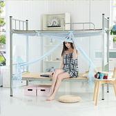 大學生蚊帳宿舍寢室1m/1.2米上鋪下鋪單人上下床1.5/1.8m家用雙人