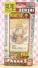 【震撼精品百貨】One Piece_海賊王~Iphone5螢幕貼-魯夫