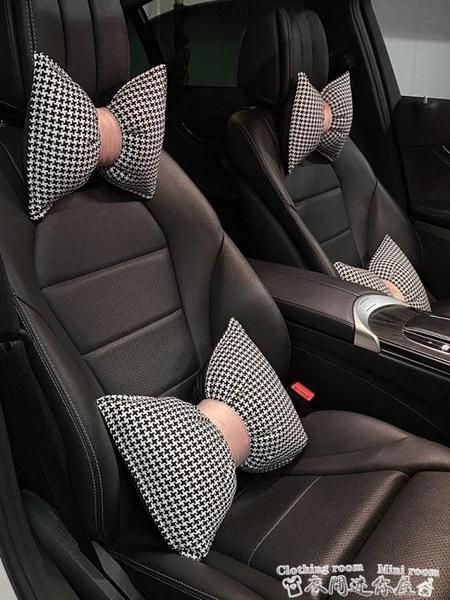 汽車座椅頭枕護頸枕車用一對四季通用腰靠車載靠枕車內簡約枕頭女 迷你屋