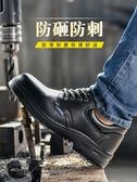 勞保鞋男士防砸防刺穿鋼包頭電焊工工地冬季輕便工作鞋防臭棉鞋春季新品