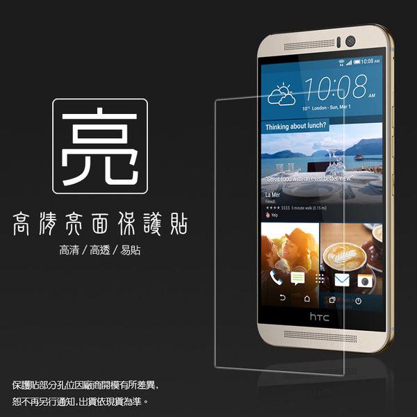 ◆亮面螢幕保護貼 HTC One M9 Plus / HTC One ME dual sim 保護貼 亮貼 亮面貼