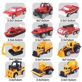 兒童玩具車模型合金小汽車