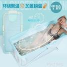 泡澡桶大人成人可折疊浴缸塑膠家用洗澡桶沐浴盆全身加厚恒溫便攜 ATF POLYGIRL
